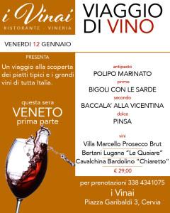 degustazione-Veneto-parte-1